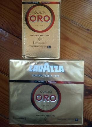 Кофе Lavazza Qualita ORO, Rossa,Crema a Gusto (оригинал), 250g...