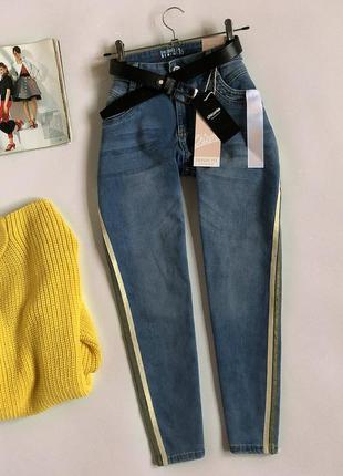 Новые обалденные укороченные джинсы chicoree