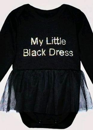 Боди длинный рукав (юбка гипюр)от 74-98см