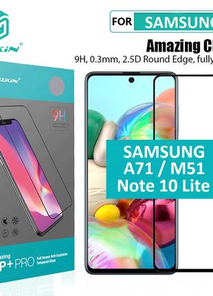 Защитное стекло Nillkin CP+PRO Samsung A71 / Note 10 lite / M51