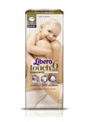 Подгузники Libero touch  6/40