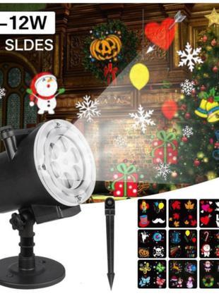 Новогодний лазерный проектор с пультом Garden Project Card 12 сла