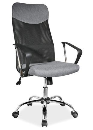 Офисное кресло Q-025 ткань (В Наличии)