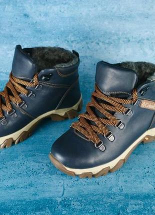 Детские кожаные зимние ботинки