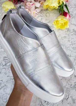 Натуральные кожаные слипоны серебро