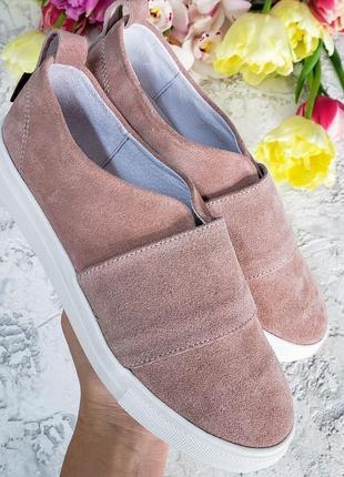 Натуральные замшевые слипоны пудра розовые