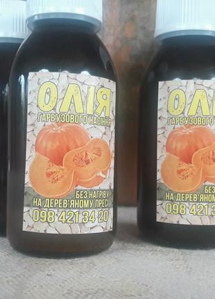 Масло тыквенных семечек фреш 100 мл стекло