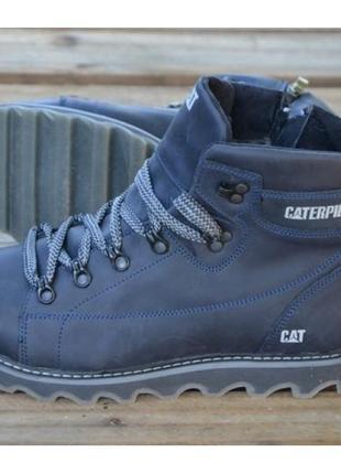 Мужские кожаные зимние ботинки б 707 син