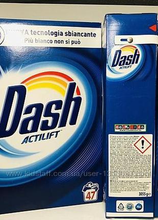 Порошок для прання даш 3, 055 кг 47 прань dash 3, 055 kg