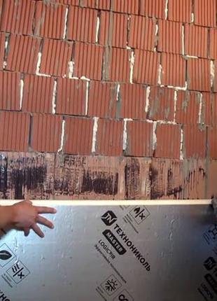 Пир (pir) плита фольга теплоизоляция 50мм