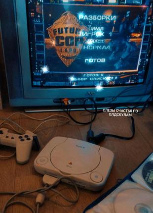 Sony Playstation 1 one slim