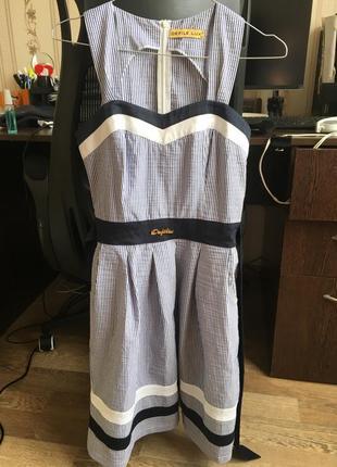 Платье сарафан пышное полоска морской стиль