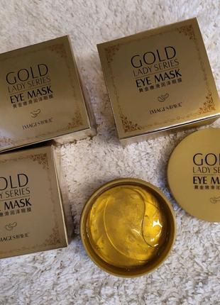 Универсальные гидрогелевые патчи Images Gold Lady Series Eye Mask