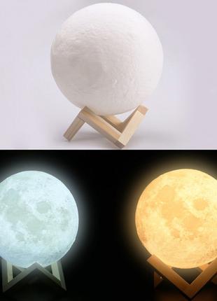 Ночной светильник луна 3D