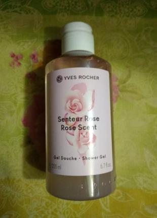 Парфюмированный гель для душа свежая роза yves rocher