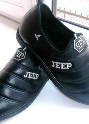 Хитовые кроссовки на меху