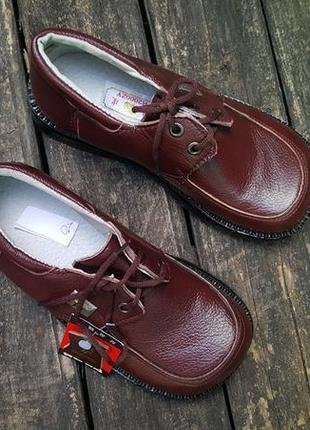 Детские туфли натуральная кожа п46