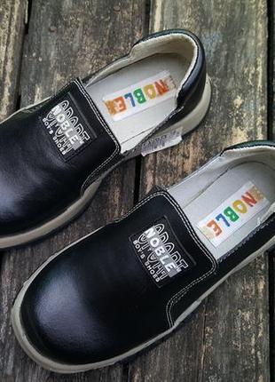 Детские кроссовки для мальчика noble italy
