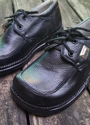 Детские туфли для мальчика  натуральная кожа