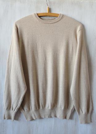 Базовый бежевый свитер 50% шерсть мериноса, Италия