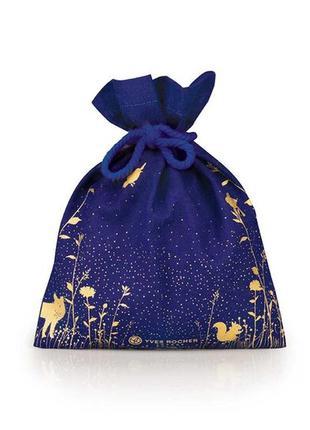 Хлопковый праздничный   мешочек  с золотыми узорами ив роше