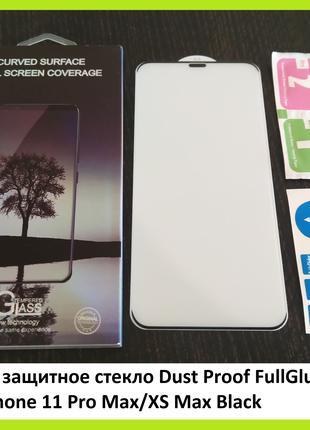 Стекла 5D для iPhone 5 5S SE 6 6S Plus 7 8 Plus 11 Pro X/XS