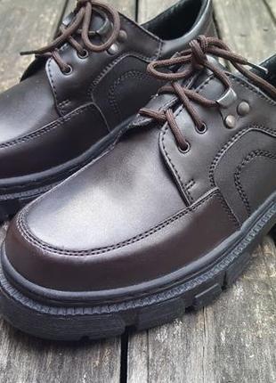 Детские ботинки натуральная кожа п13
