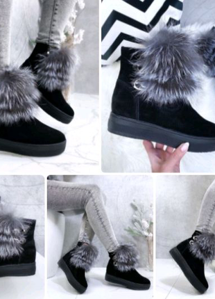 Женские ботинки замша