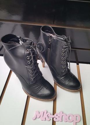 Женские стильные ботильоны на шнуровке l&t003 50%скидка