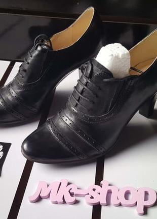 Крутые ботинки на шнуровке  gold play023