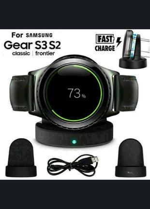 Быстрая зарядка для часов самсунг Samsung Gear S3 frontier