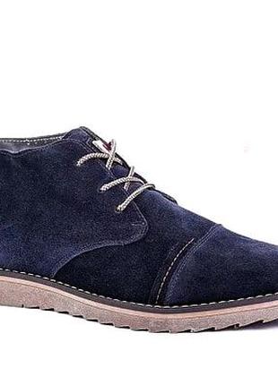 Акція! Замшеві зимове взуття! 44