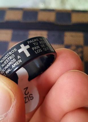 Мужское кольцо из хирургической стали.