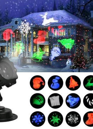 Уличный лазерный проектор для украшения домов новогодний NBZ Fest
