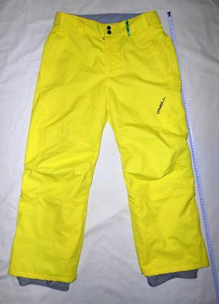 Брюки лыжные штаны O'Neill влагозащитные ветрозащитные