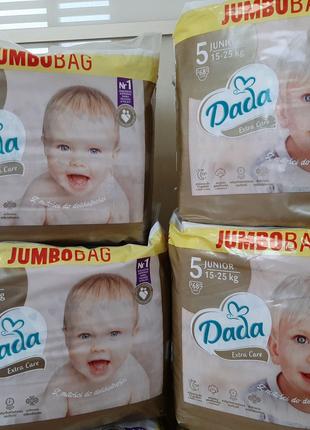 Dada подгузники, Мегапак *5, 68 шт
