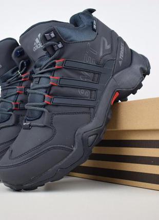 Adidas swift terrex  мужские ботинки