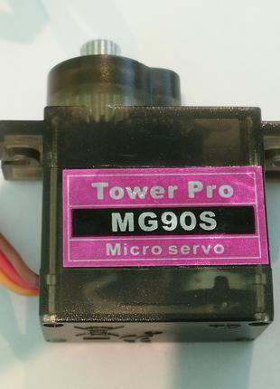 Сервопривод MG90S серва, сервомашинка для Ардуино