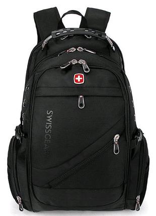 Универсальный Городской Рюкзак Swissgear