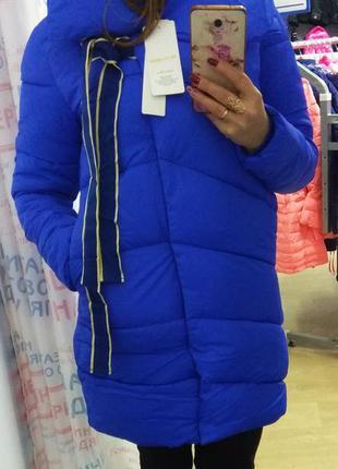 Женское пальто-пуховик-одеяло
