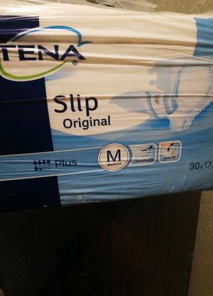 Продам памперсы