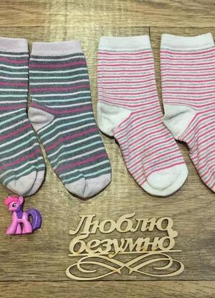 2 пары качественных плотных носочков на 8 лет.цена за 2 пары!