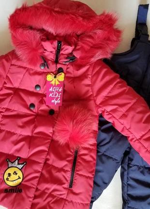 Зимний комплект куртка + полукомбинезон - 28 р (98-104)