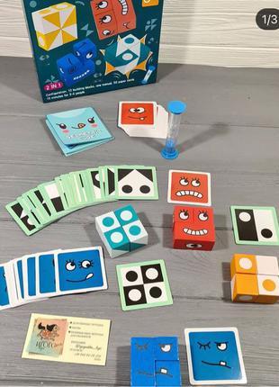 Деревянная игра геометрические кубики 2 в 1