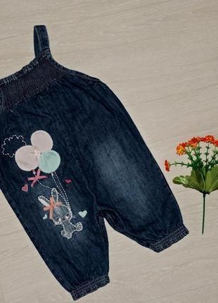 Комбез джинсовый с зайкой
