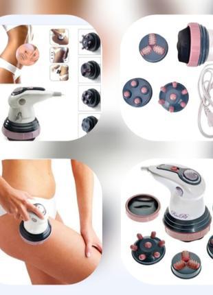 Инфракрасный антицеллюлитный вибро массажер Body Innovation Sculp