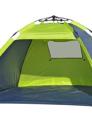 Палатка Пляжное укрытие Explorer Защита от ультрафиолета 80+