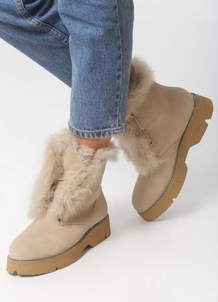 Новые женские зимние бежевые ботинки