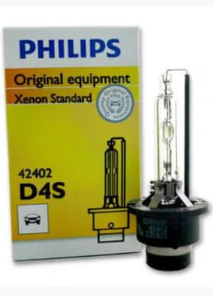 Ксеноновая лампа Philips Standart D4S 4300K (Z23133)