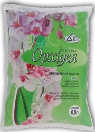 Субстрат для орхидей 0.8л